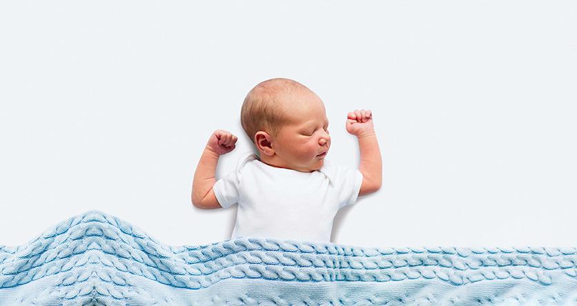 Premature Birth Prevention
